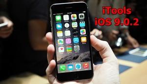 iTools_iOS_9.0.2_1