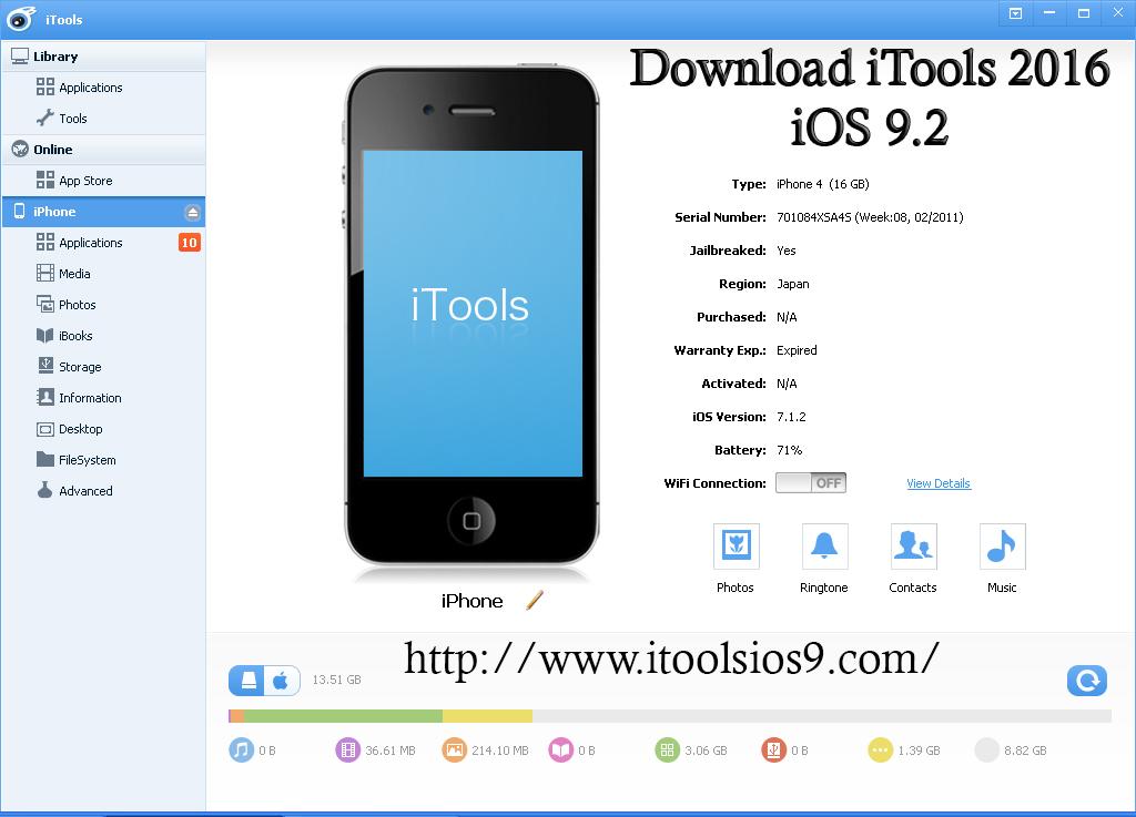 iTools_iOS_9.2_2