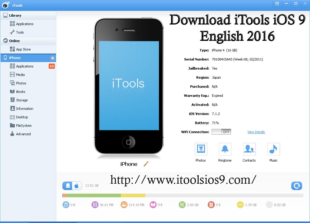 iTools_iOS_9_3
