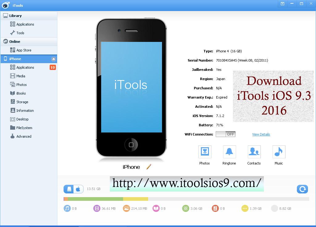 iTools_iOS_9.3_3