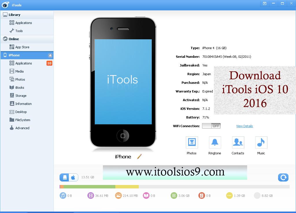 iTools_new